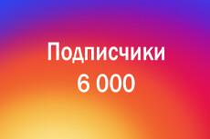 Шапка для ютуб канала 23 - kwork.ru