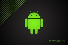 Создам дизайн и android приложение 11 - kwork.ru