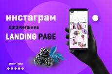 Шапка, обложка для групп ВК 21 - kwork.ru