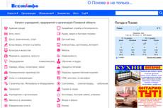 Продвижение сайта, seo продвижение 9 - kwork.ru