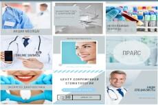 Иконки для сториз в Инстаграм, обложки, вечные сторис 27 - kwork.ru