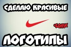 Смонтирую видео из ваших материалов 5 - kwork.ru