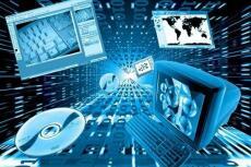 Напишу статью на тематику IT 9 - kwork.ru