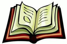 Прочитаю,отредактирую учебное пособие,монографию 3 - kwork.ru