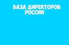 Предприятия Киева 20 - kwork.ru