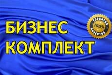 Создам оригинальный аватар для вашей группы ВК 3 - kwork.ru