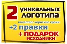 Разработаю винтажный логотип 11 - kwork.ru