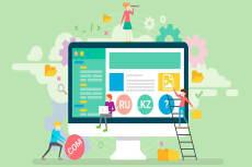 Зарегистрирую домен, подберу хостинг, установлю CMS 5 - kwork.ru
