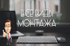 Логотип на заказ 10 - kwork.ru