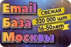 База контактов предприятий СПб. 200000 предприятий 22 - kwork.ru