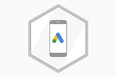 Научу экономить на рекламе google adwords контекстная реклама 5 - kwork.ru