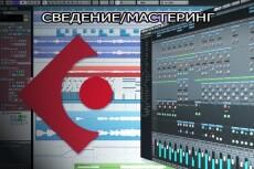 Оформлю группу вк (+ меню) 10 - kwork.ru
