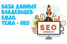 Небольшая база E-mail адресов мебельных и стекольных предприятий 5 - kwork.ru