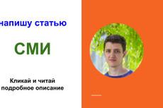 Сервис фриланс-услуг 190 - kwork.ru