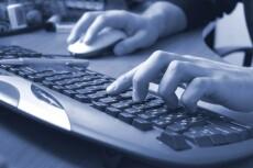 Напишу статьи для ваших сайтов. Уникальные, живые, для людей 15 - kwork.ru