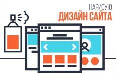Монтаж видео 30 - kwork.ru