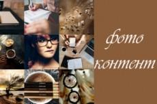 Напечатаю текст со сканов, фото, рукописи 5 - kwork.ru