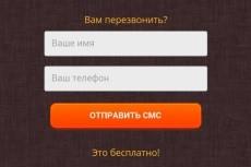 Изготовлю персональную визитку 5 - kwork.ru