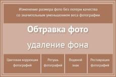 Дизайн сайтов 25 - kwork.ru