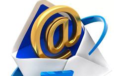Выполню проверку вашей базы данных E-mail 9 - kwork.ru