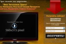 добавлю в Вашу группу участников/подписчиков 6 - kwork.ru