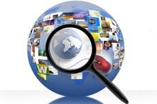 Занимаюсь поиском любой информации в интернете 13 - kwork.ru