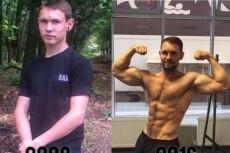 Составлю план тренировок для похудения 16 - kwork.ru