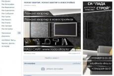 Дизайн визитной карты 7 - kwork.ru