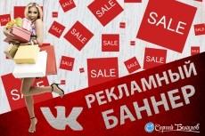 Графическая империя - премиум шаблоны для соц. сетей 8 - kwork.ru