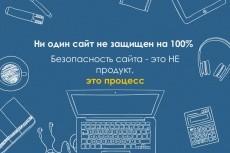 Помогу с сайтом на Wordpress, Diafan CMS 21 - kwork.ru