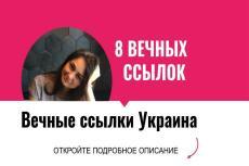 Сервис фриланс-услуг 144 - kwork.ru