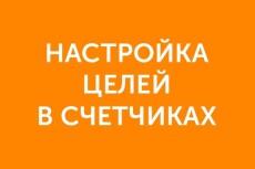 Исправлю и доработаю верстку на Вашем сайте. HTML, CSS 6 - kwork.ru
