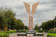 Поиск потенциальных покупателей Ваших товаров и услуг 22 - kwork.ru