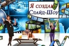 Шапка и аватарка на YouTube 7 - kwork.ru
