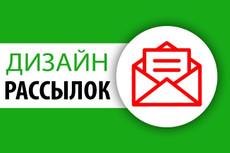 Дизайн листовки, флаера 32 - kwork.ru