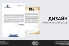 Дизайн обложки для боксов CD-DVD и самих дисков 23 - kwork.ru
