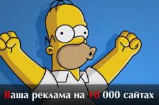 Рабочий сайт под ключ с формой  заказа и оповещением в Telegram 3 - kwork.ru