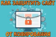 Настрою SMTP сервер для почтовой рассылки 18 - kwork.ru
