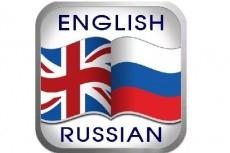 Переведу текст из Word в HTML 4 - kwork.ru