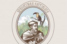 Делаю логотип 11 - kwork.ru