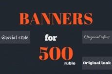 Создам цепляющую картинку для тизерной рекламы 19 - kwork.ru