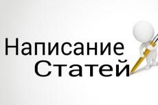 Настрою правильно 301 redirect и установлю html карту сайта для CMS DLE 6 - kwork.ru