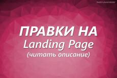 Доработаю сайт на 1C-Битрикс 27 - kwork.ru