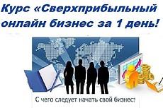 Рекламный баннер на моих сайтах. Посещаемость от12000 до100000 в день 20 - kwork.ru