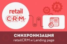 Чистка кода сайта на Joomla 33 - kwork.ru