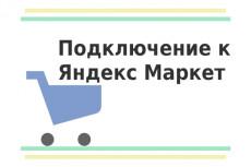 20 ссылок на ютуб 9 - kwork.ru