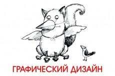 Дизайн пригласительных, купонов, сертификатов 21 - kwork.ru