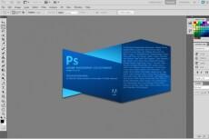 Сделаю изображение в помехах + 3D эффект 10 - kwork.ru