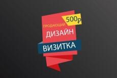 Дизайн афишы 19 - kwork.ru