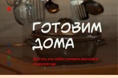 Создам логотип для сайта 9 - kwork.ru